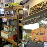 ランマイ - 店内の様子(2009/11)