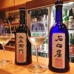 茶居庵 - 黒龍酒造 二左衛門と石田屋
