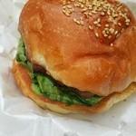 ローラーコースト - ハンバーガー