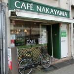 ナカヤマカフェ -