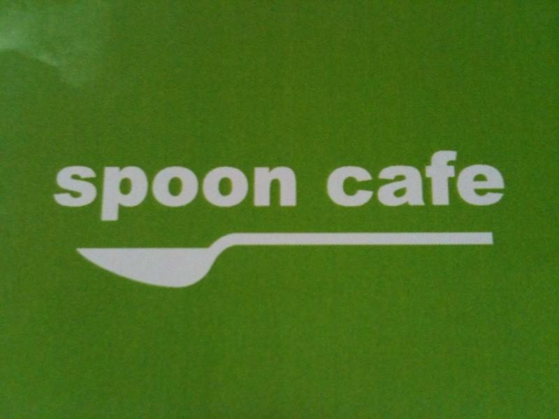 スプーンカフェ