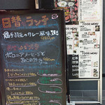 26961811 - 桜里 カフェには西側の入り口から