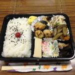 石橋食品 - 今日のお弁当。オクラの練り物