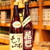 Sakenodaimasu - 料理写真:東京ではここだけ! まぼろし系個性派日本酒『森泉』.