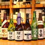 酒の大桝 - 100種類以上の日本酒を少しずつ試せる日本酒専門店バー.