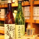 酒の大桝 - 華やかな香りとすっきりした味わい『浅草三社権現社 本醸造』.