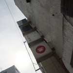 GRIS - FABビル4階