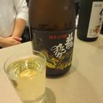 キキザケバー - 二杯目は龍勢純米大吟醸を冷やで。