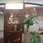 GARAentra - 外観