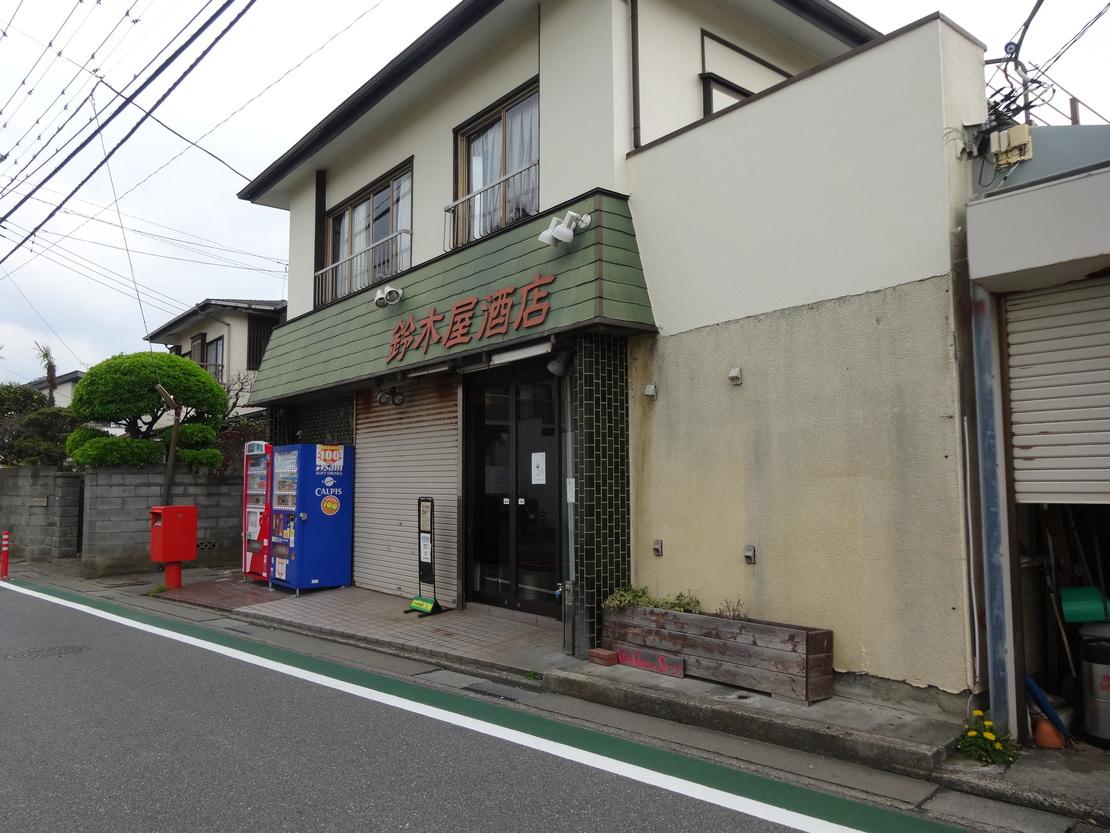 鈴木屋酒店