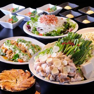 当店こだわりの九州料理を堪能出来るコースは2,980円~