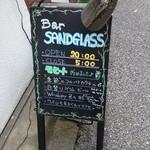 サンドグラス - 表の看板。