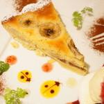 タイルカフェ - ケーキセット (980円) (チョコバナナのタルト, ラテ)