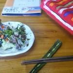 26976977 - 豆腐のサラダ