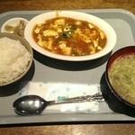 中華居酒屋 三国 - 麻婆豆腐定食 300円。ぎゃー