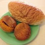 サン・ペルル - ソフトフランス、コロッケパン、カレーパン