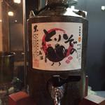 26981500 - おすすめZONO焼酎〜