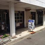 26981655 - 近鉄奈良駅より徒歩5〜6分。                       賑やかな方と反対にあります。