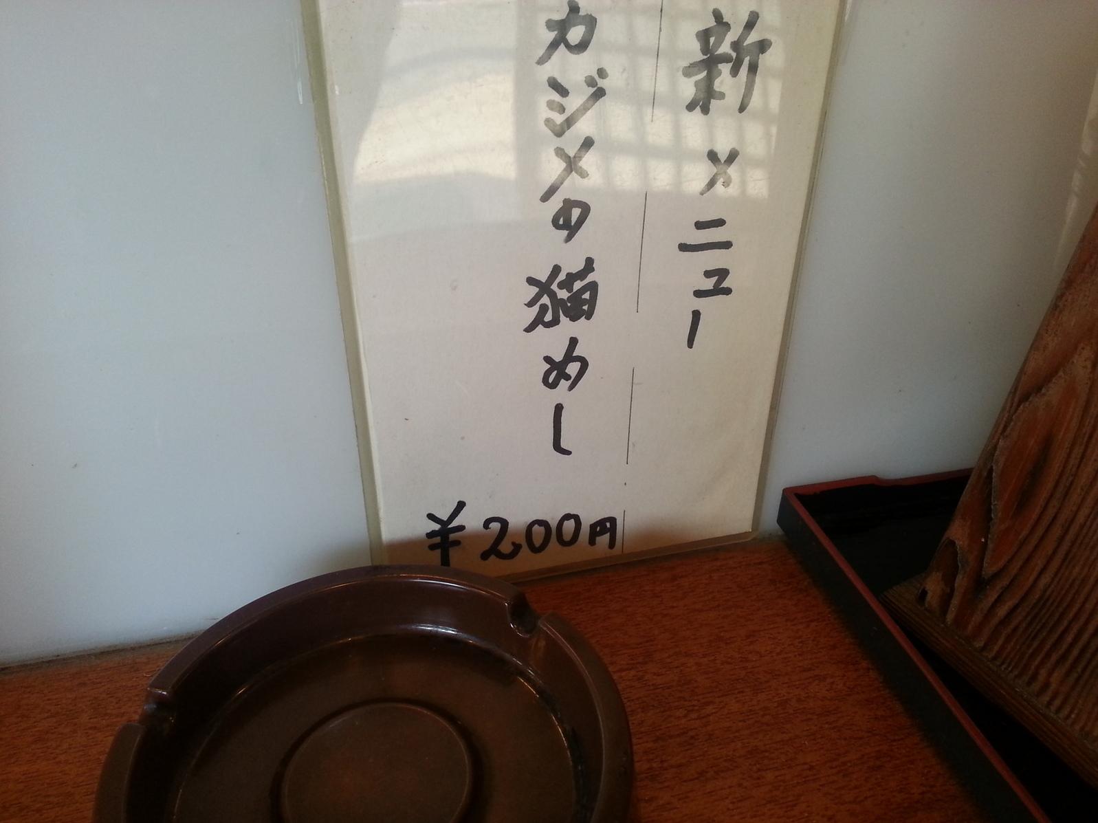 川島うどん