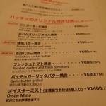 26983991 - 牡蠣メニュー(2014/05)