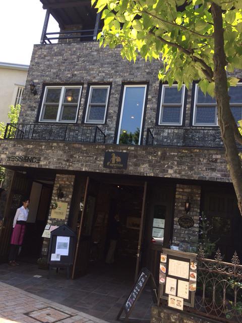 エサンス - 山本有三記念館の一角にあります。