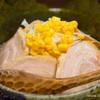 東京スタイルみそらーめん ど・みそ  - 料理写真:みそらーめん・チャーシュー(5枚)・ネギ盛り