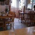 cafe Natura -