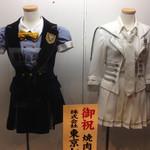 yakinikuiwa - 入り口に飾られた衣装