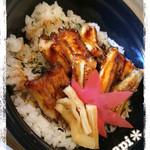 じぱんぐ - 瀬戸内産 穴子丼 1200円