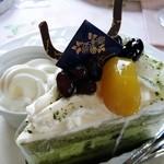森のお菓子工房 木いちご - 抹茶のトルテ