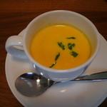 ラ ルーチェ - 【かぼちゃのクリームスープ】