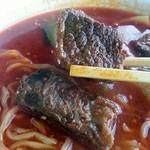 網走原生牧場観光センター 牧場レストラン - 肉アップ