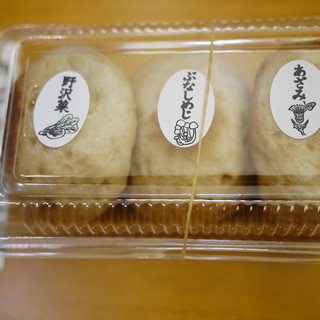 いろは堂 - 料理写真:おやき~☆
