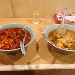 中華料理 たんたん - 16倍、4倍