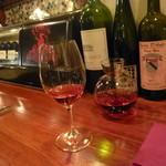FUMO14番地 - ワインはロゼ