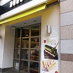 ドトールコーヒーショップ - 博多駅の近くにあります