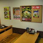 餃子の王将 - 内観写真:店内奥の座敷です