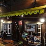ウィンドジャマー - お店の入り口