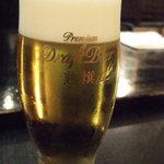 げん - ビールタンブラー¥500※高め