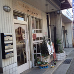 おれんじ - 201405