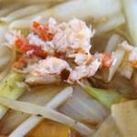 珍満茶楼 - 広東麺 アップ5