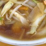 珍満茶楼 - 広東麺 アップ1
