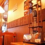 ビッグツリーカフェ - 水出し器