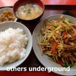 幸楽 - 野菜いため定食