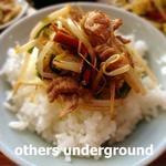 幸楽 - 野菜いため オン・ザ・ライス(野菜いため定食)