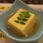 大松寿し - 自家製 玉子豆腐