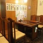 大松寿し - テーブル席もあります