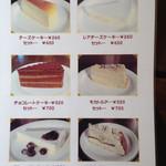 自家焙煎珈琲舎アポ - ケーキセットのメニュー