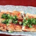 常鮨 - 穴子の焼き物