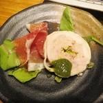 串柾 - 生ハム、知床鶏とフォアグラとピスタチオのギャランティーヌ